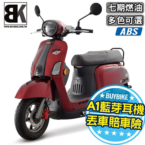 【抽生物陶瓷手錶】New J-BUBU 125 ABS 七期 送A1藍芽耳機 丟車賠車險(J3-125AIAN7)PGO摩特動力