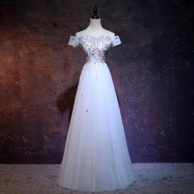 ロングドレス 演奏会ドレス パーティードレス ウェディングドレス 結婚式  花嫁ドレス 大きいサイズ カラードレス イブニングドレス お呼ばれ 同窓会[水色]