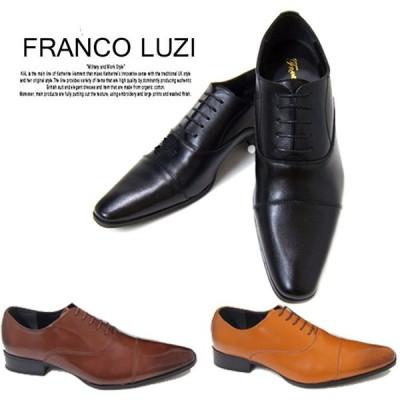 ビジネスシューズ フランコルッチ FRANCO LUZI 7011 メンズ 紳士靴 本革 ストレートチップ 父の日 就職祝