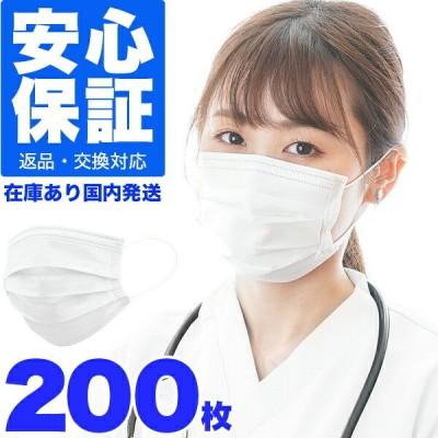 マスク 200枚  ブルー 青 大人用 男女兼用 男性 女性 普通サイズ 3層 使い捨て 国内発送 不織布 PM2.5 花粉 ますく まとめ買い 大量買い 大量販売 まとめ売り