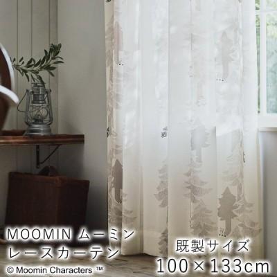 MOOMIN ムーミン シアーカーテン【既製サイズ/100×133cm ※1枚入り】スミノエ レース ウォッシャブル 北欧 国産 日本製 送料無料