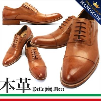 アウトレットセール!  本革 ロングノーズ イタリアレザー シューズ レースアップ ビジネスシューズ ブラウン 茶 本革 靴 ビジネス靴 Shoes