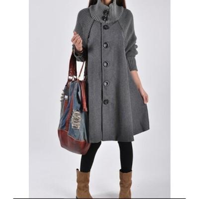 ファッション レディースファッション コート その他コート ニット カーディガン ロングニットコート お買い得商品 カーディガン コーディガン