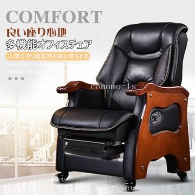 高級感◆美品 オフィス家具 ボスチェア ラウンジチェア 人気パソコンチェア コンピューターチェア パソコン椅子 オフィス 色選択可