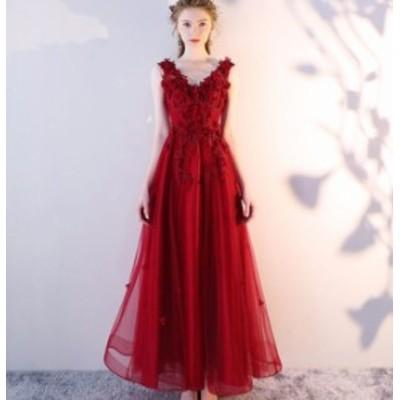 パーティードレス 結婚式 二次会 ワンピース 結婚式 お呼ばれ ドレス 20代 30代 40代 結婚式 お呼ばれドレス Vネック パーティー ロング
