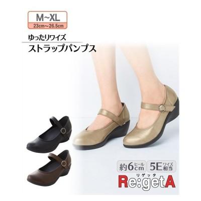 レディース パンプス リゲッタ プラス 5E 靴 レディース M-XL ストラップ パンプス ゆったり ワイズ ビジネス 通勤 送料無料 ニッセン ac0