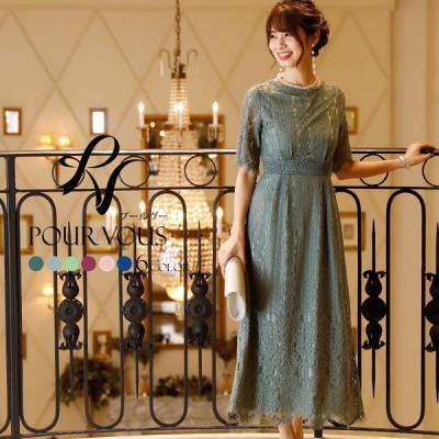 ワンピース 結婚式 パーティードレス フォーマルドレス ドレス お呼ばれ フォーマル 大きいサイズ 服装 大人 きれいめ オフィスカジュアル オフィス 上品