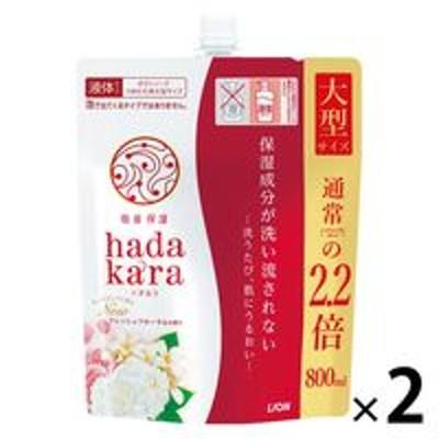 ライオンハダカラ(hadakara) ボディソープ フレッシュフローラルの香り 詰め替え 大型 800ml 2個 ライオン