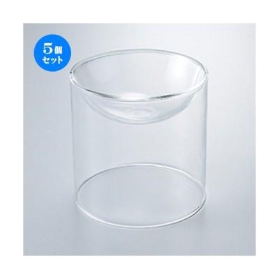 5個セット モダンスタイル 130ccアペタイザーグラス [ 9 x h 10cm ・ 130cc ] 【 レストラン ホテル カフェ 洋食器 飲食店 業務用 】