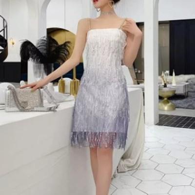 秋新作 ドレス キャバドレス ミニドレス グラデーション ビジュー 華やか セクシー きれいめ 涼しげ