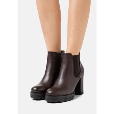 アンナフィールド レディース ブーツ Platform ankle boots - dark brown