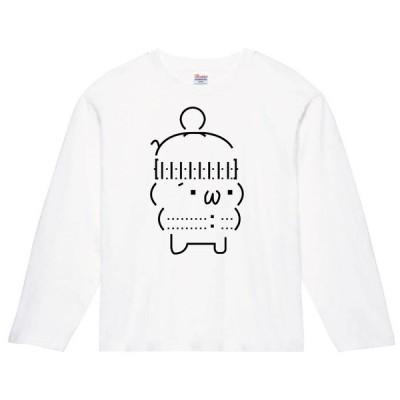 しまむらくん 長袖Tシャツ