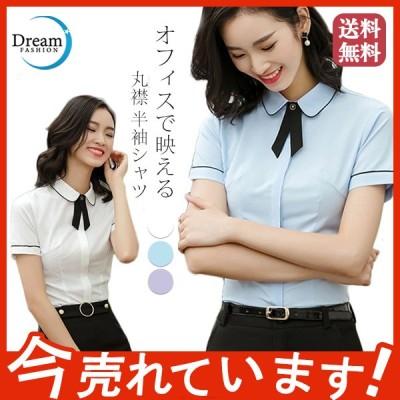 ワイシャツ ブラウス レディース Yシャツ 丸襟 半袖 大きいサイズ 無地 透けにくい オフィス OL 仕事着 シンプル きれいめ エレガント 薄手