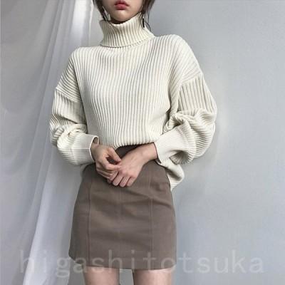 ニット タートルネック レディース セーター もこもこ あったか 冬 ランタンスリーブ バルーン袖 ゆったり 黒 白 青 ブラウン 韓国ファッション