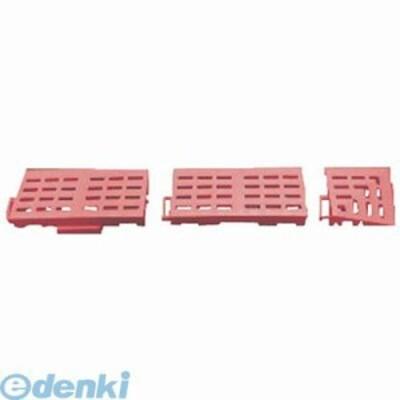 ミヅシマ工業 [6000420] カラースノコジョイントRE コーナー 75mmX150mm ピンク