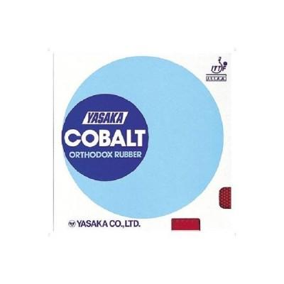 ヤサカ(YASAKA) コバルト  アカ 20 S B14