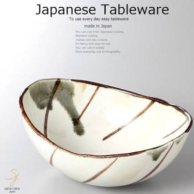 和食器 モダン十草楕円鉢大 17.7×13.3×7.5cm おうち うつわ カフェ 食器 陶器 日本製 美濃焼 ボウル インスタ映え