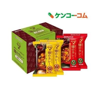 アマノフーズ 畑のカレー2種セット ( 4食 )/ アマノフーズ