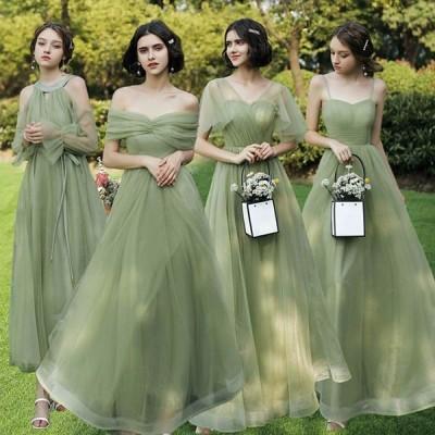 ブライズメイド ドレス ロング丈 袖付き 二次会 大きいサイズ 結婚式 体型カバー 半袖 フリル オフショルダー 謝恩会