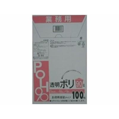 BOX業務用 透明ポリ袋 90L 100枚×3箱 システムポリマー G-93