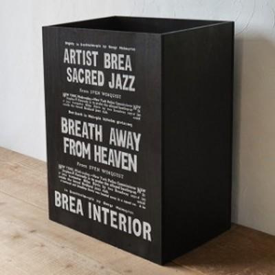 木製 ダストボックス 30L 男前 おしゃれ ゴミ箱 ブラック/ 日本製 BREA