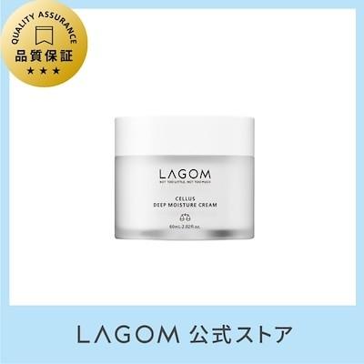 [LAGOM公式]ラゴムディープモイスチャークリーム 60ml/高保湿クリーム/乾燥対策