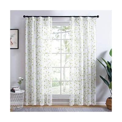 Topfinel レースカーテン UVカット 遮熱 断熱 省エネ 自然 葉 おしゃれ 可愛い 洗える 幅100cm×丈110cm 2枚組