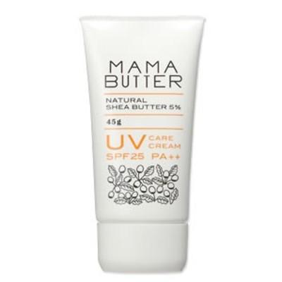 ママバター UVケアクリーム 45g UVケア シアバター ノンシリコン ナチュラル オーガニック UVカット SPF20 PA++