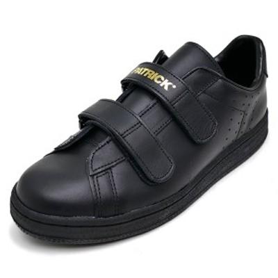 スニーカー パトリック PATRICK オーシャンノワール ブラック 9251 メンズ レディース シューズ 靴