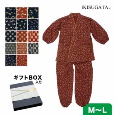 作務衣 女性 総柄 IKISUGATA 1035 ギフト箱入り(日本製/夏用/女性/さむえ/おしゃれ/ホームウェア/誕生日/サムエ)