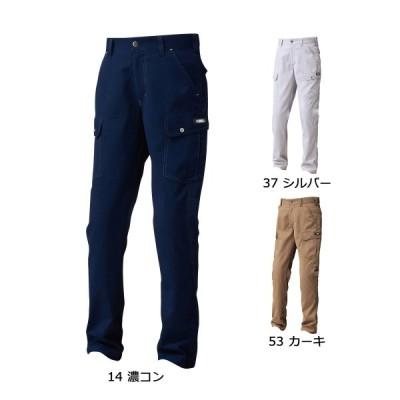 TORAICHI3302-219 寅壱 カーゴパンツ S〜5L