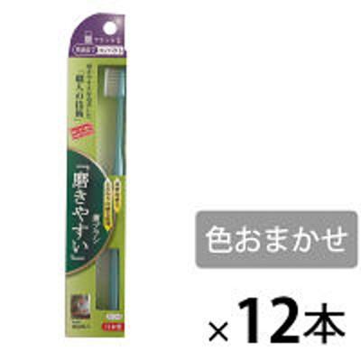 ライフレンジ「磨きやすい」歯ブラシ 奥歯まで フラット毛 コンパクト ふつう 1セット(12本) ライフレンジ 歯ブラシ
