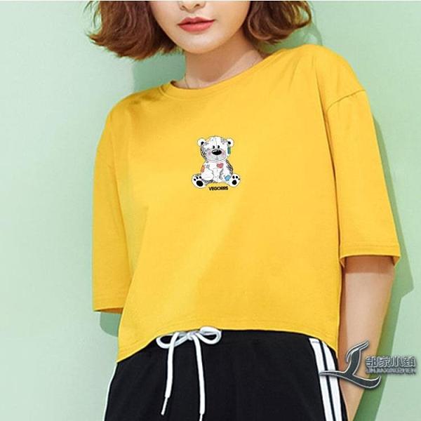 純棉T恤女短袖韓版寬鬆T恤高腰中袖短款休閒上衣服【邻家小鎮】