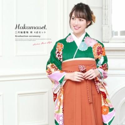 袴セット レディース 卒業式 小学生 大学生 緑色 グリーン 橙色 オレンジ 桜 菊 麻の葉 ラメ 絵羽柄 重衿付き 着物セット 仕立て上がり