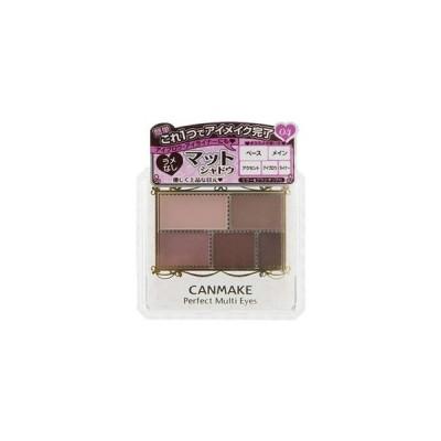 CANMAKE(キャンメイク) パーフェクトマルチアイズ04(クラシックピンク) 井田ラボラトリーズ