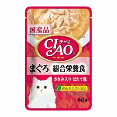 いなばペットフード IC-303 CIAOパウチ 総合栄養食 まぐろ ささみ入り ほたて味 40g IC303