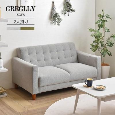ソファ GREGLLY (グレゴリー) 2人掛けソファー (幅125cm/座面高37cm) ホワイト/グリーン