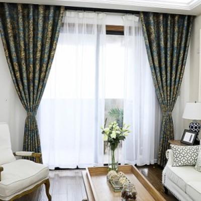 カーテン オーダーメイド 花柄 リーフ 非遮光 レッド ブルー ヨーロッパ 1枚組 クラシック 幅200 生地 カラー お得サイズ 腰高窓 出窓 送