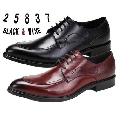 ビジネスシューズ メンズ 本革 レザー 紳士靴 レースアップ EEE 革靴 Uチップ ロングノーズ 25837