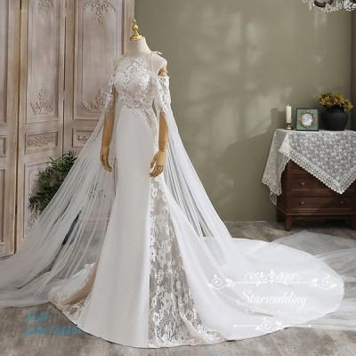 ウェディングドレス マーメイド 花嫁 マーメイドラインドレス 結婚式 白 パーティードレス 前撮り ウエディング 二次会 ブライダル ドレス 豪華 披露宴
