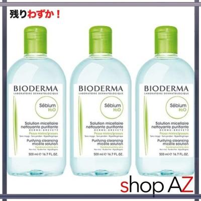 ビオデルマ(BIODERMA) セビウム H2O(エイチ ツーオー)D 500ml3本セット [並行輸入品]