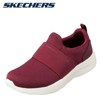 スケッチャーズ SKECHERS 12992 レディース | スポーツシューズ | 大きいサイズ対応 | トレーニング ジム | BURG