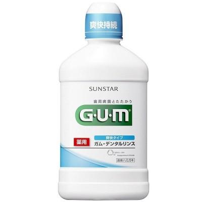 ガム GUM  薬用デンタルリンス 爽快タイプ 500mL (医薬部外品)