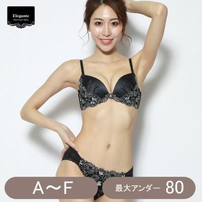 花柄刺繍ブラ&ショーツセット(エレガンテ/Elegante)