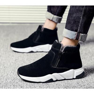 スニーカー メンズ 黒 白 靴 カジュアル おしゃれ シューズ 紐 運動靴 ファッション 疲れない ローカット カジュアル 人気 通気 2020秋冬新作