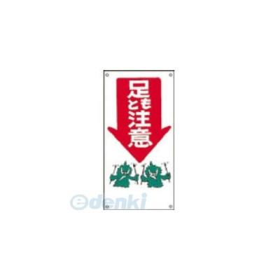 日本緑十字 098008 M−8 098008【キャンセル不可】