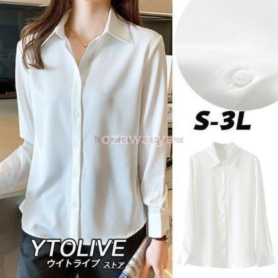 シャツ ブラウス レディース シフォン 襟付き 長袖 白ブラウス ゆったり 大きいサイズ