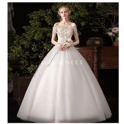 ウエディングドレス オフショルダー  パーティードレス ナイトドレス ステージ衣装 二次会 結婚式ドレス ロングドレス 演奏会 発表会 披露宴 謝恩会