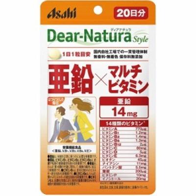アサヒグループ食品 ディアナチュラ スタイル 亜鉛×マルチビタミン 20日分 20粒