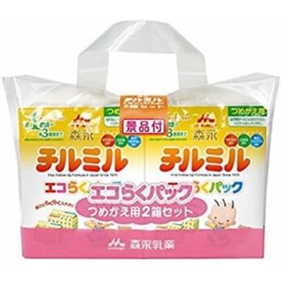 森永 フォローアップミルク チルミル エコらくパック つめかえ用 1600g (400g×2袋×2箱) 景品付き【入れかえタイプの粉ミルク】[満1歳頃